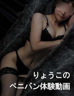 ryoko_shuzai.jpg